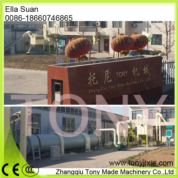 5-6t CE Approved Warranty 3years High Efficiency Bioenergy Pellet Plant (TY 800)