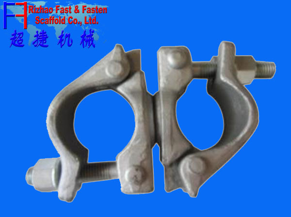 48.3mm Scaffold Forged Swivel Scaffolding Coupler (FF-0006)