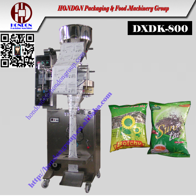 Back Sealing Sugar Packing Machine