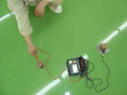 Epoxy Base Self-Leveling Floor Paint