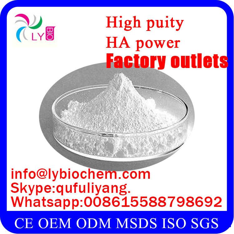 Sodium Hyaluronate Solution
