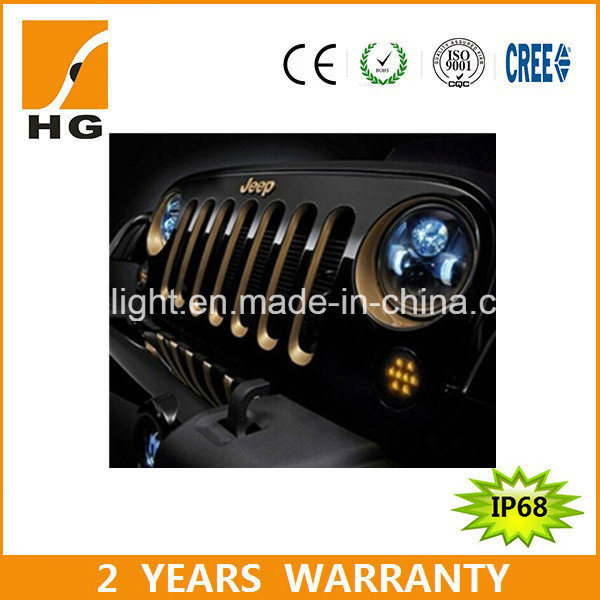 7 Inch LED Driving Light for ATV Auto SUV 4*4 off Road (HG-838A)