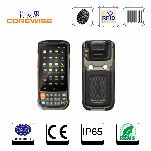 Handheld Barcode Scanner for Warehouse