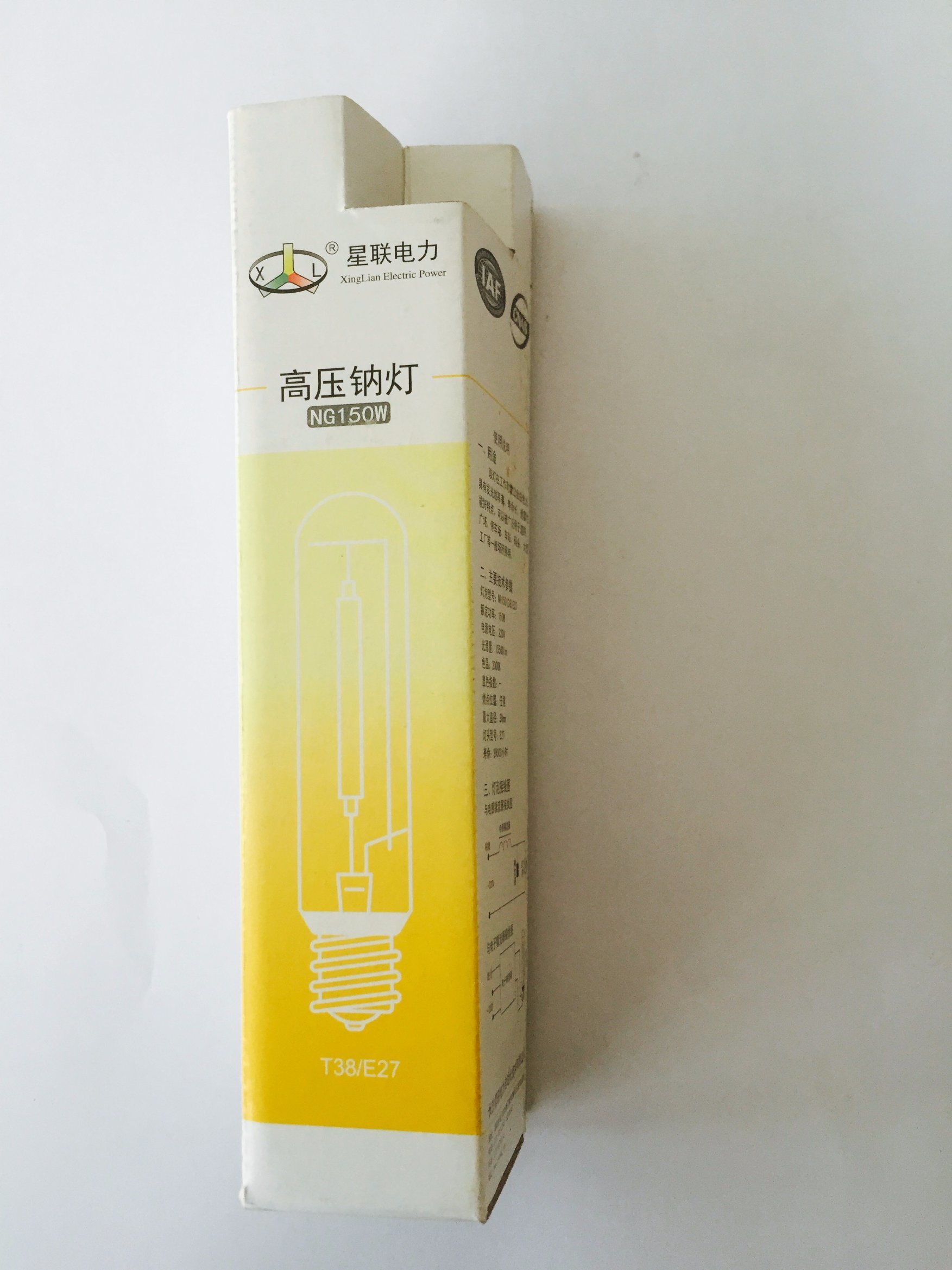 High Pressure Sodium Lamp 250W