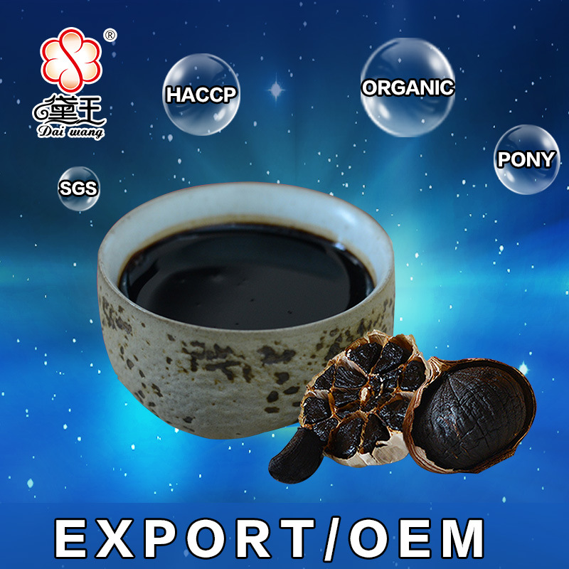 OEM Extract Black Garlic Oil (1kg/can)