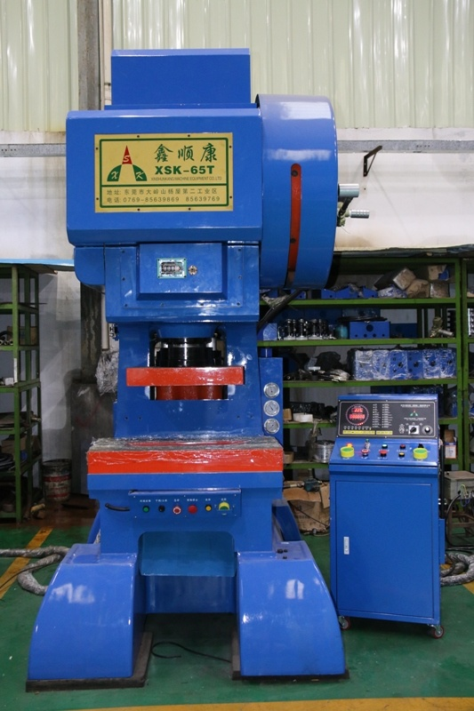 High Speed Punching Press Machine (65ton)