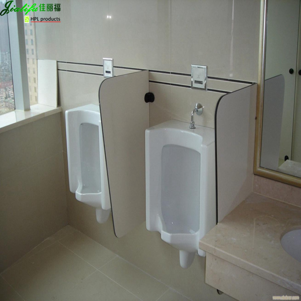 Jialifu Bathroom Showers Urinal Partition (JLF-212YUP)