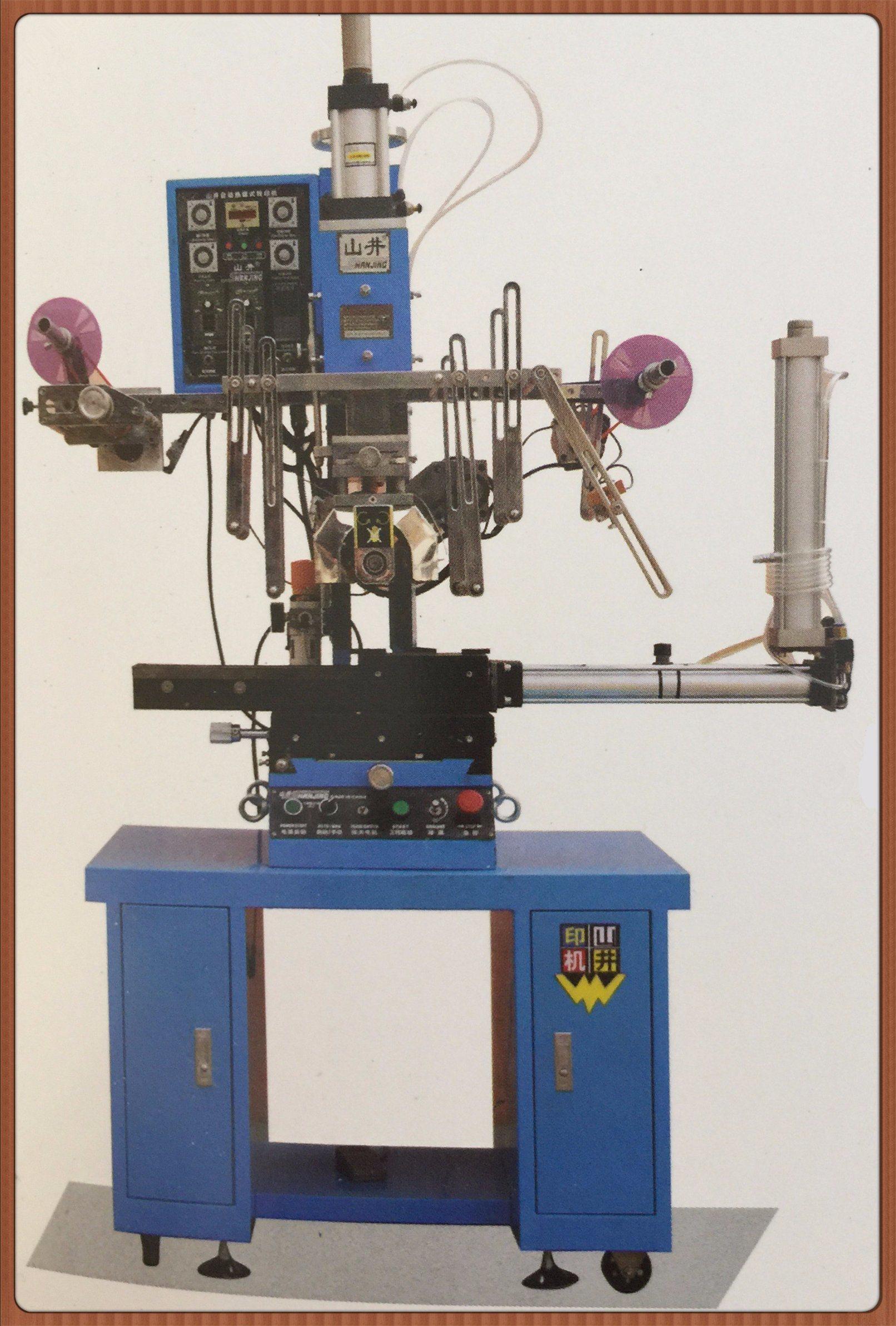 Heat Transfer Printing Machine Made in China