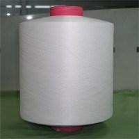 Polyester DTY Cationic Yarn 150d/144f, Br, RW