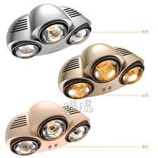Infrared Lamp R125