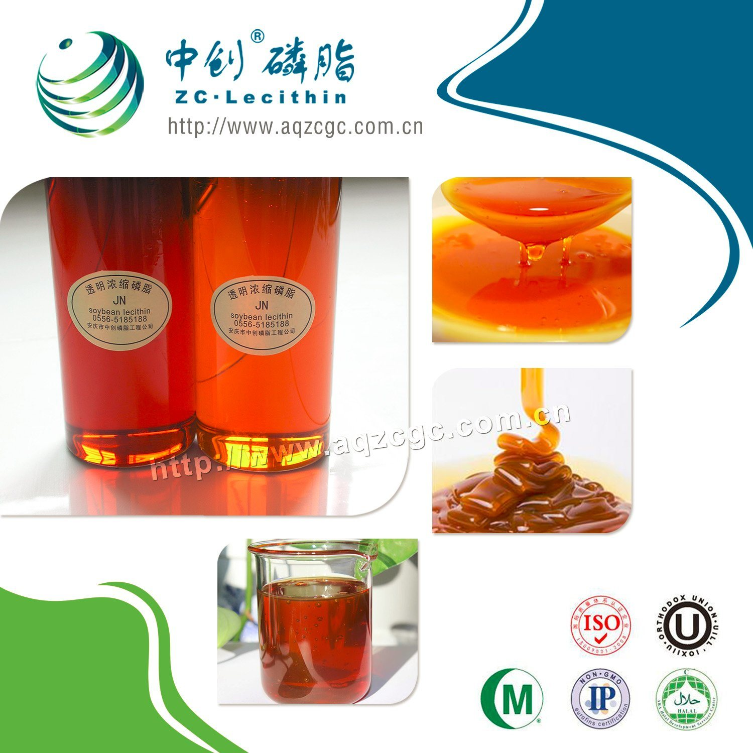 Soy Lecithin Manufacturers/Factory -Oil Soluble Transparent Soy Lecithin GMO & Non-GMO