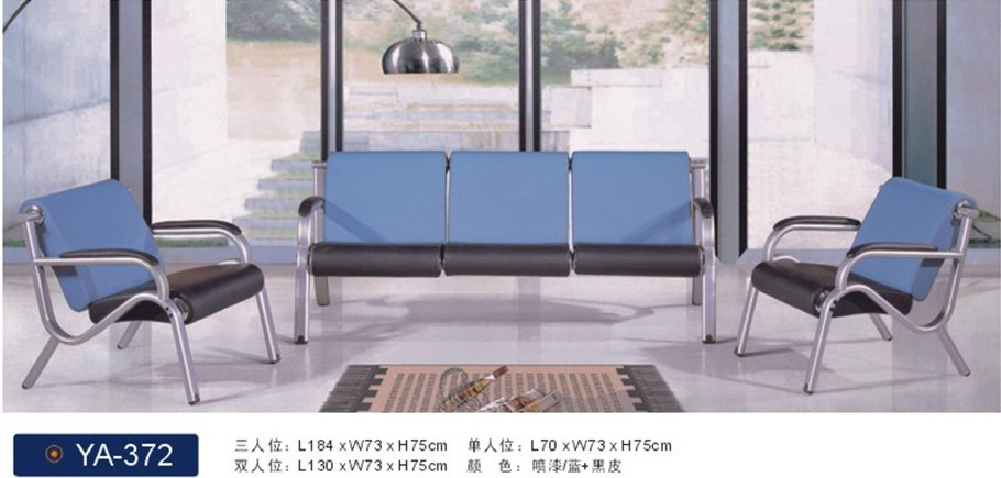 Mordern Home Furniture Sofa (YA-372)