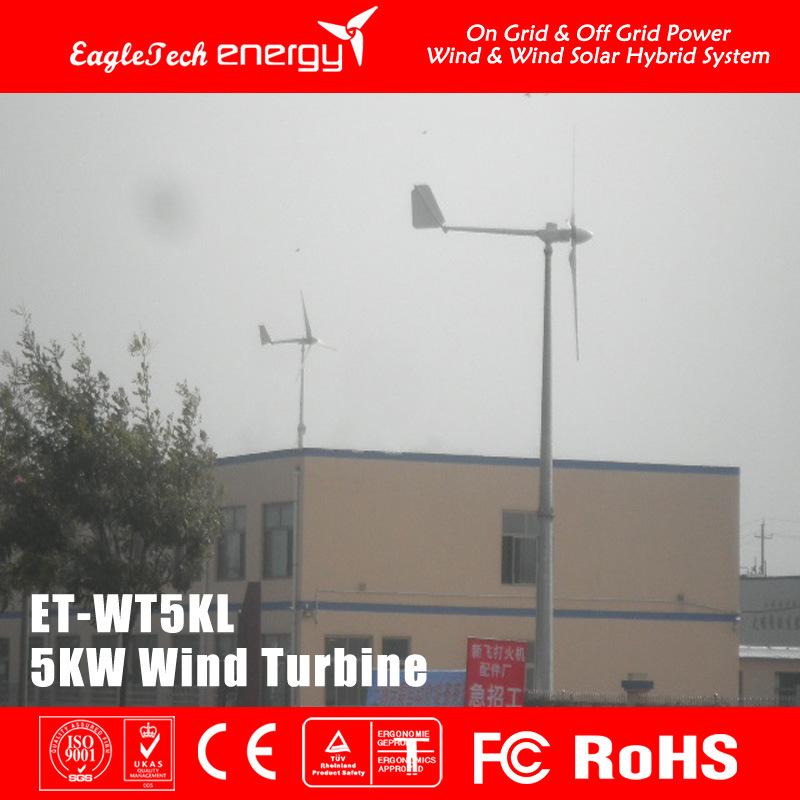 5kw Wind Turbine Wind Generator Wind Power System