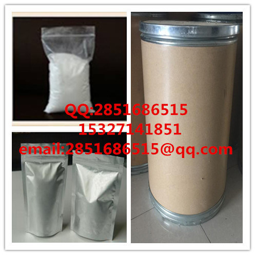 Chloramphenicol API Around The World Well-Known Manufacturing Enterprises The Most Preferential Price