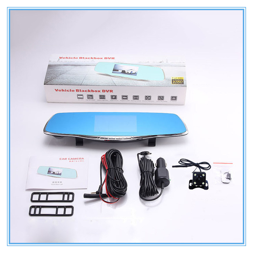4.3 Inch Full HD 1920*1080 Car DVR with Two Cameras