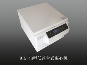 Desktop Medical Clinical Laboratory Blood Low Speed Centrifuge