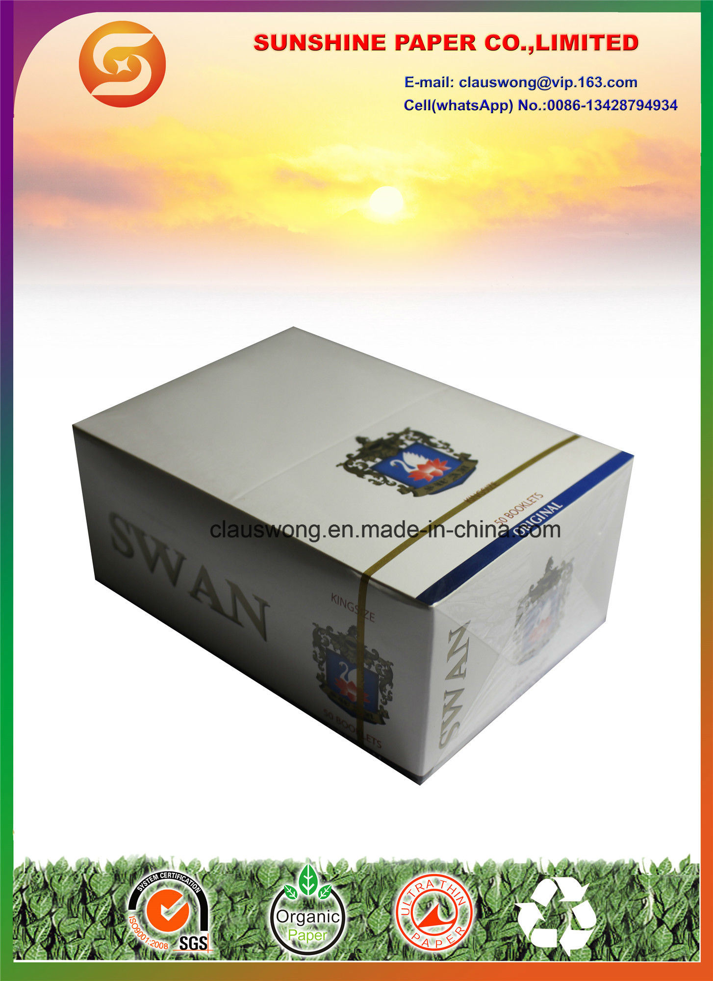 King Size Swan Rolling Paper