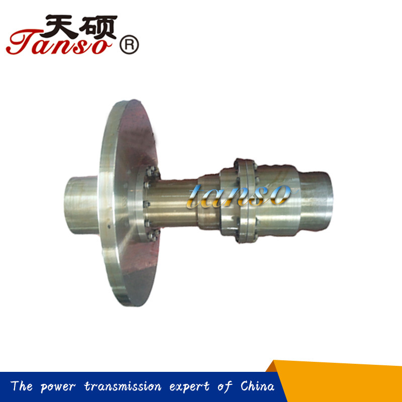 Torsionally Rigid Gear Couplings for Transmission