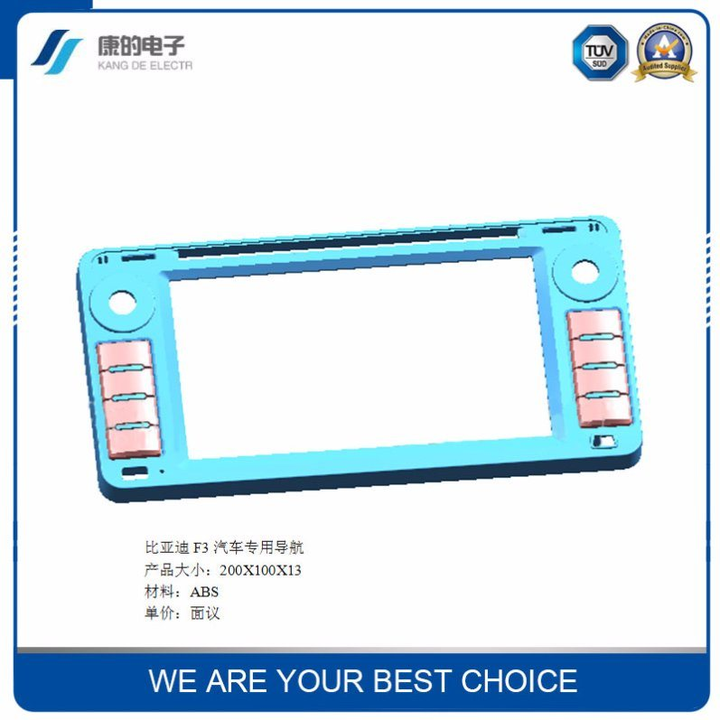 Android System Car GPS Navigation Housing