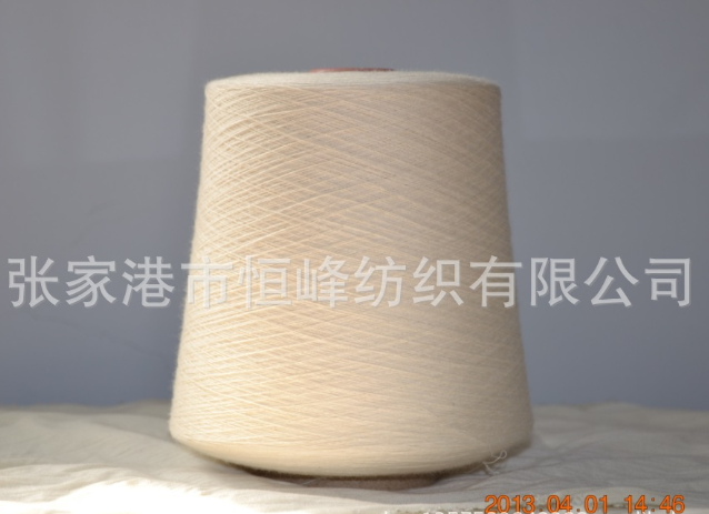 Modacrylic/Cotton Blended Yarn 60/40 32s