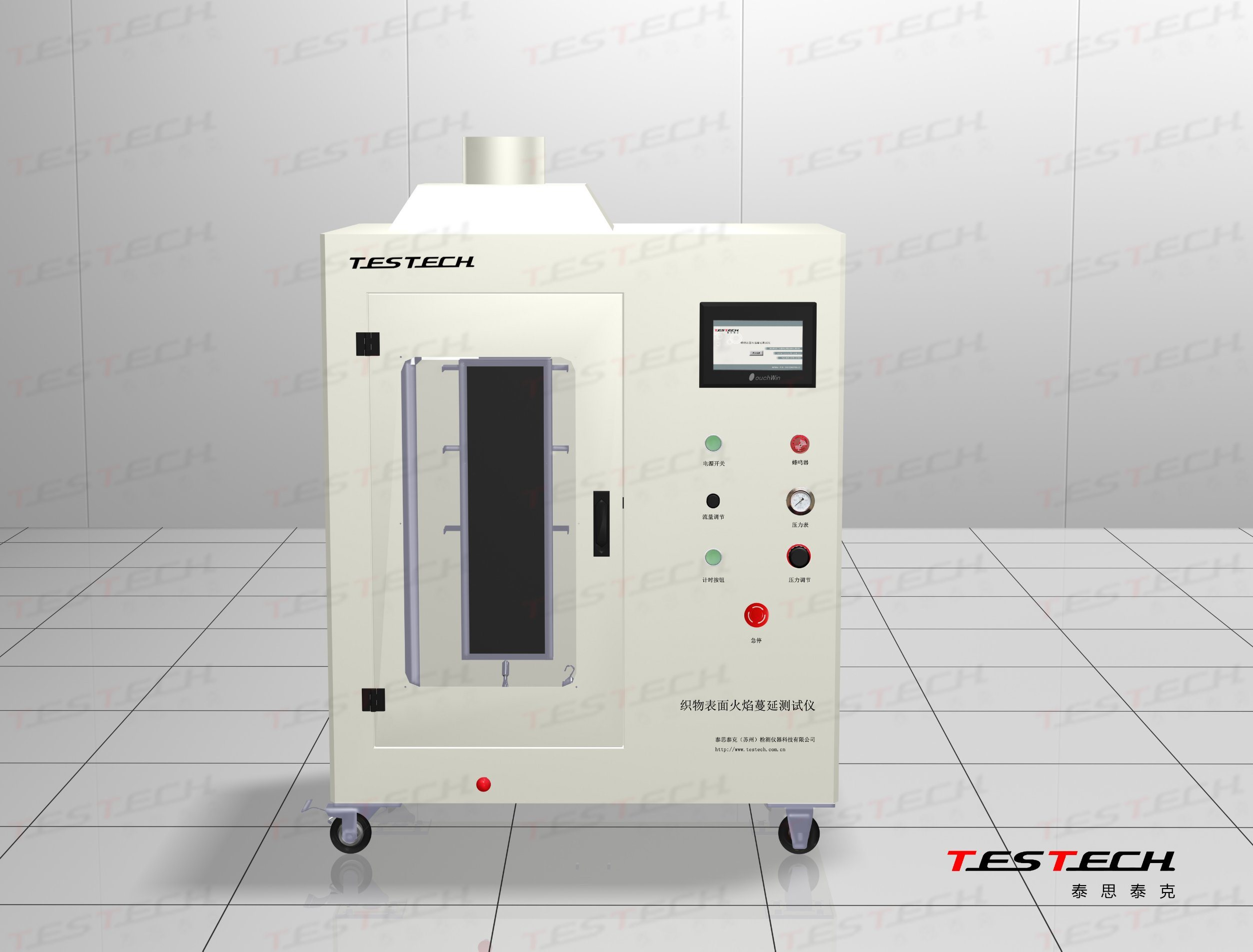 Fabric Vertical Flame Spread Test Machine, ISO 6941: 2003 (FTech-ISO6941)