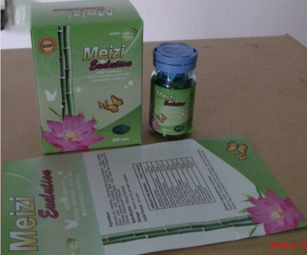 100% Original Meizi Evolution Fastest Weight Loss Slimming Capsule (ZG)