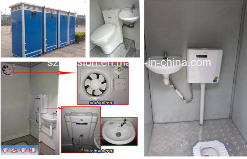 Newest Mobile Convenient Mobile Prefabricated/Prefab Toilet/House in The Street