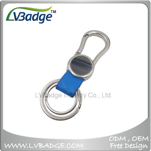 2016 High Quality Metal Leather Keychain with Promotion Logo