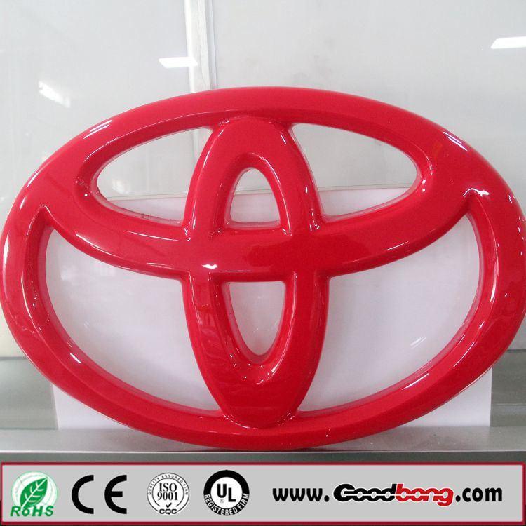 Customed Vacuum Forming Acrylic LED Illuminated Car Logos