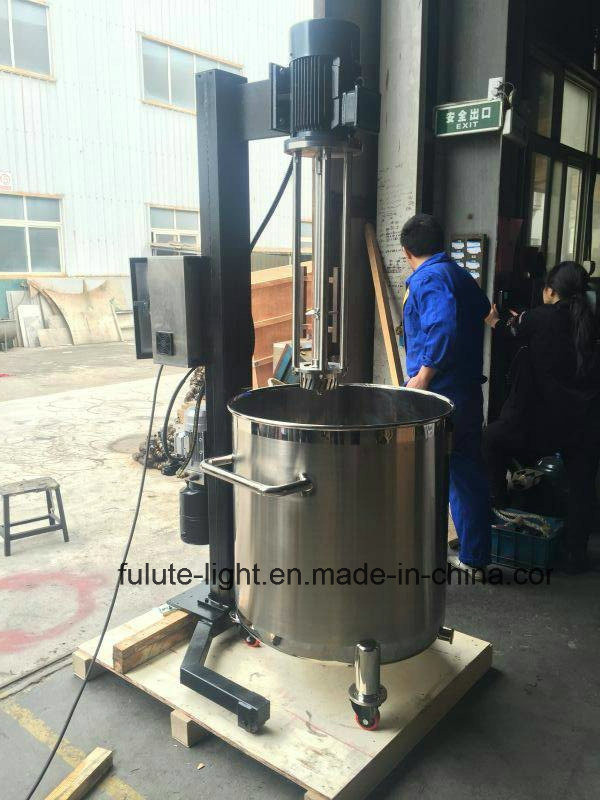 High Shear Emulsifier/High Shear Homogenizer