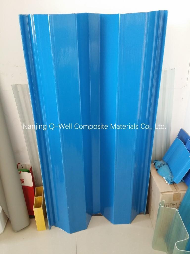 FRP Panel Corrugated Fiberglass/Fiber Glass Color Roofing Panels C172002