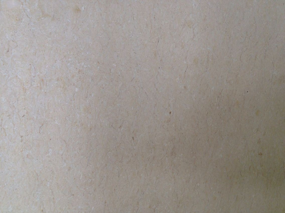 Nice Quality Sahama Beige Sandstone Granite Slab&Tile