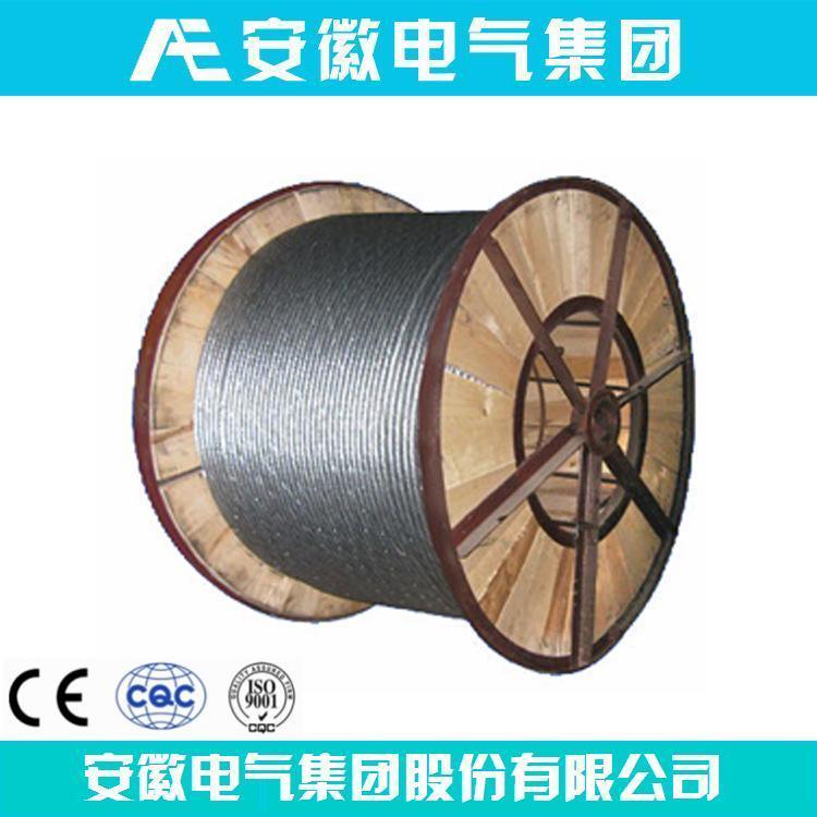 Darien AAAC - All Aluminium Alloy Conductor ASTM B399 Standard
