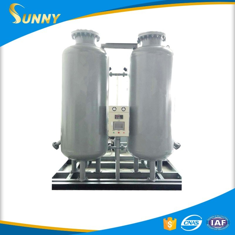 Nitrogen Generator Purity 95%~99.9995%