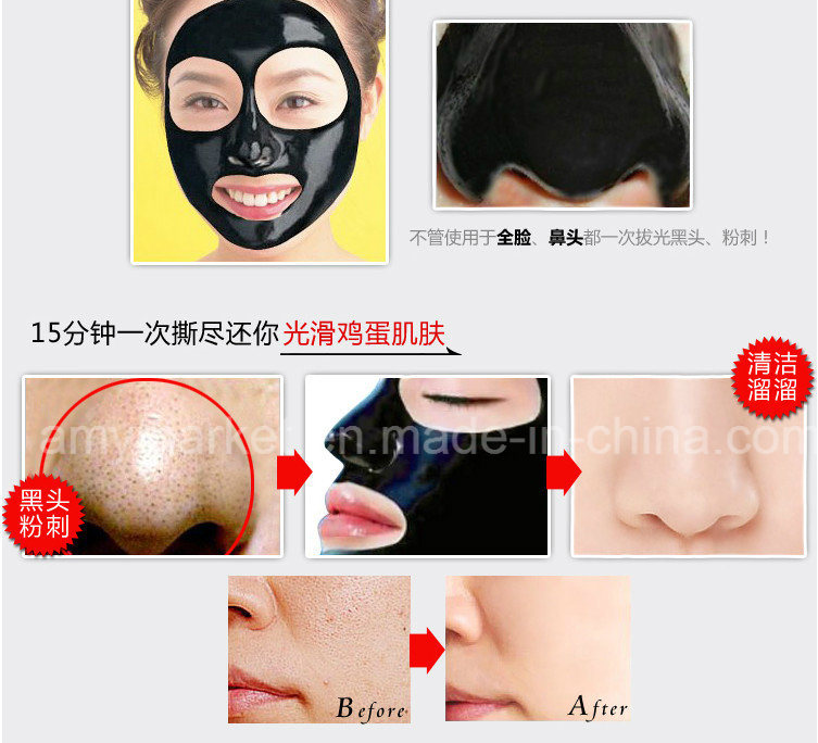 Pilaten Suction Black Mask Best Selling Chinese Blackhead Removal Face Mask Facial Mask
