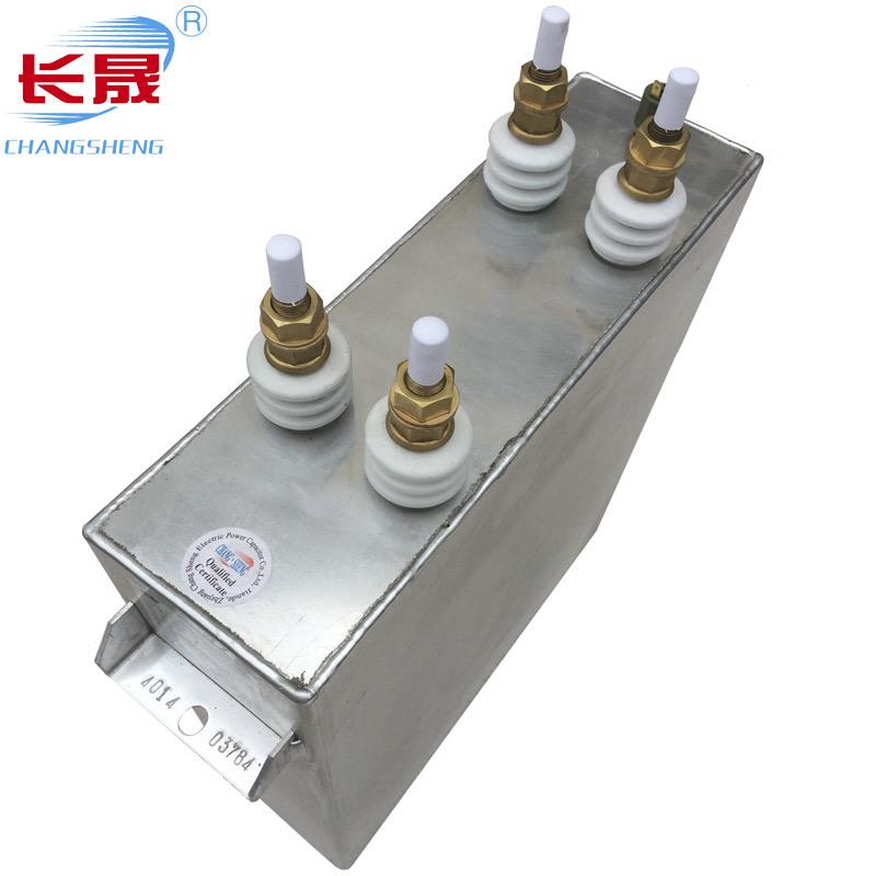 Dcmj 0.9-3000s D. C. Filter Capacitor