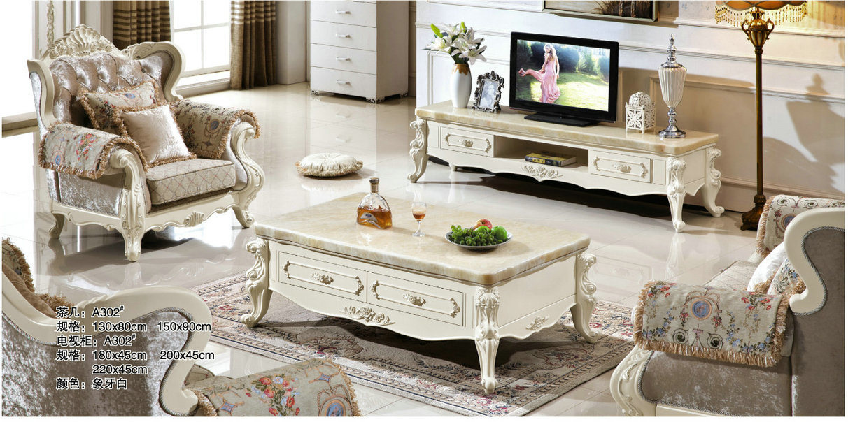 TV Set, New Classic Coffee Table, Living Room Home Furniture (1506)