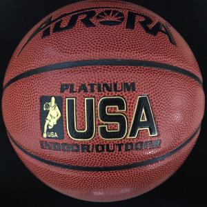 High Quality PU Laminated Basketball