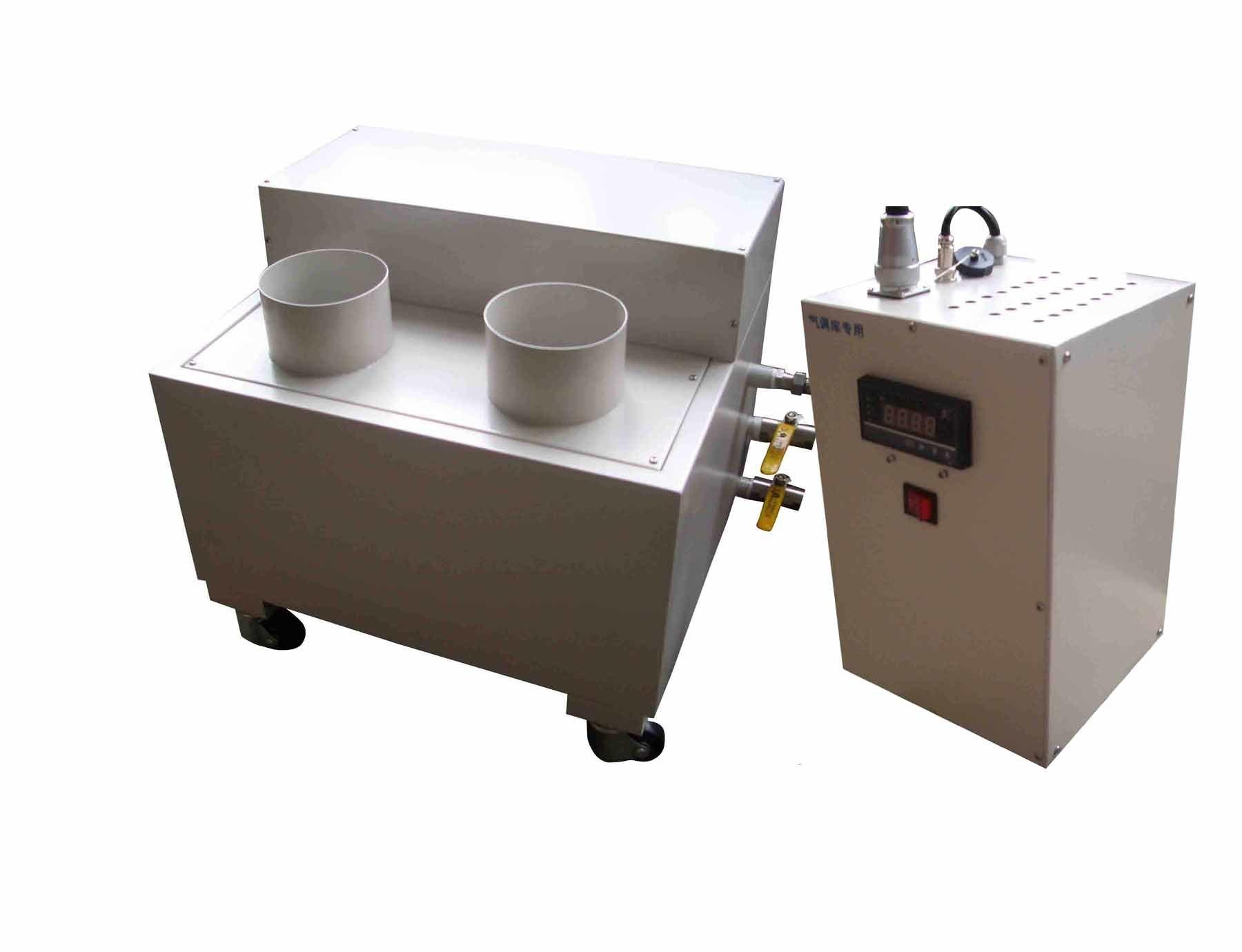 Humidifier (AOTE JS09Z) China Humidifier Industrial Humidifier #715E4D