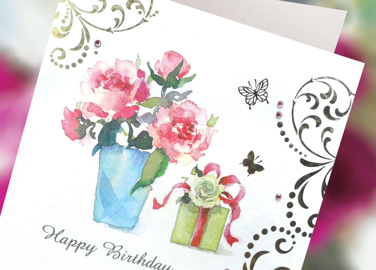 Любая открытка ко дню рождения