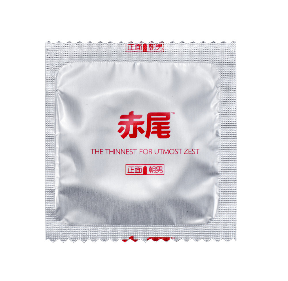 Male Ribbed Plain Vibrating Oral Sex Male Latex Condoms