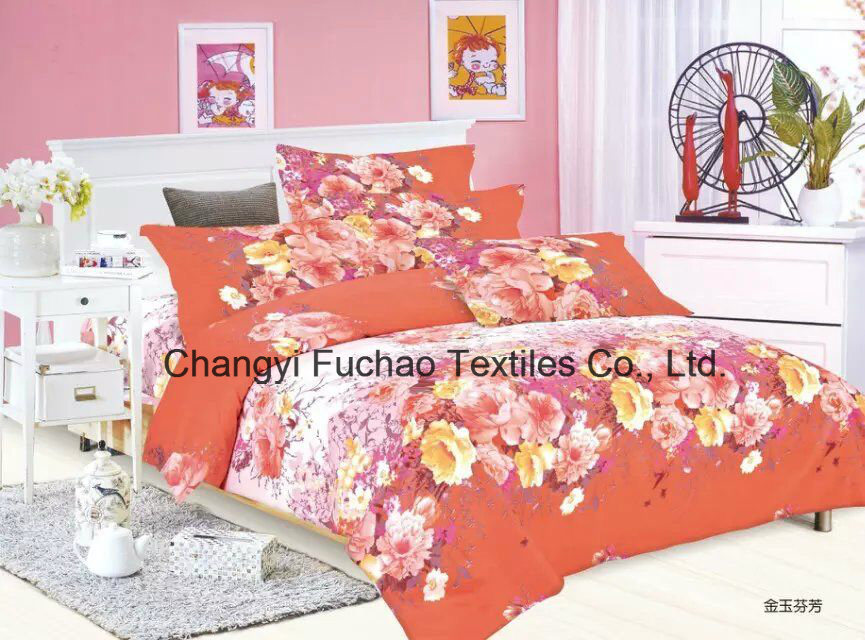 Bedding Sets for Home