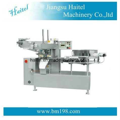 Automatic Ball Lollipop Packing Machine