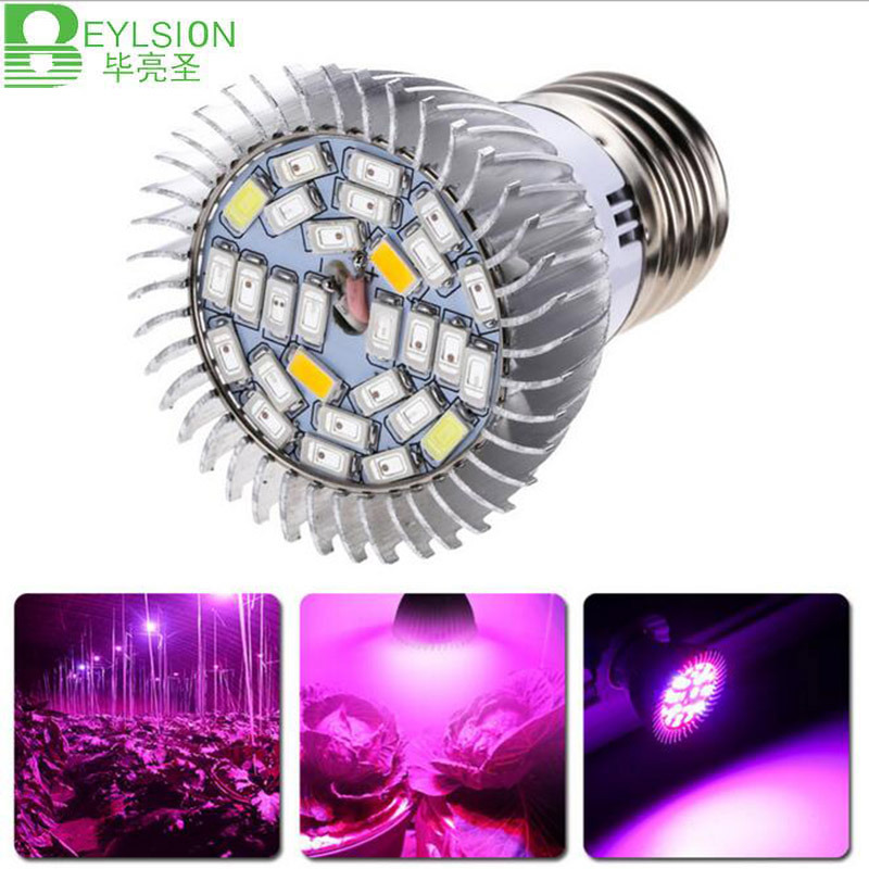 8W E27 GU10 E14 Full Spectrum LED Plant Growing Lamp