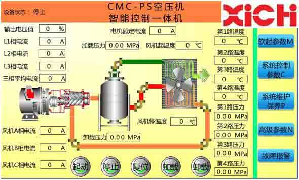 Compressor 45kw AC Motor Soft Starter