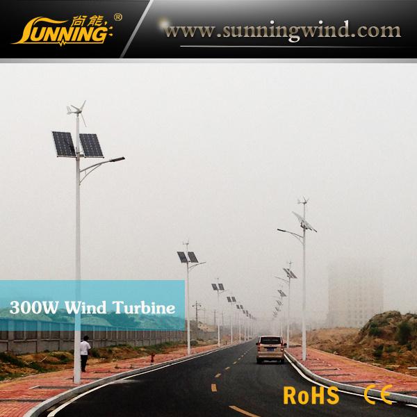 Wind Solar Lamps Outdoor/Wind Solar Street Light Outdoor