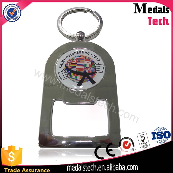 Blank T-Shape Keychain Bottle Opener with Nickel Plated