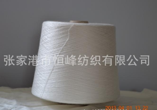 Modacrylic/ Aramid Fiber Blended Yarn 88/12