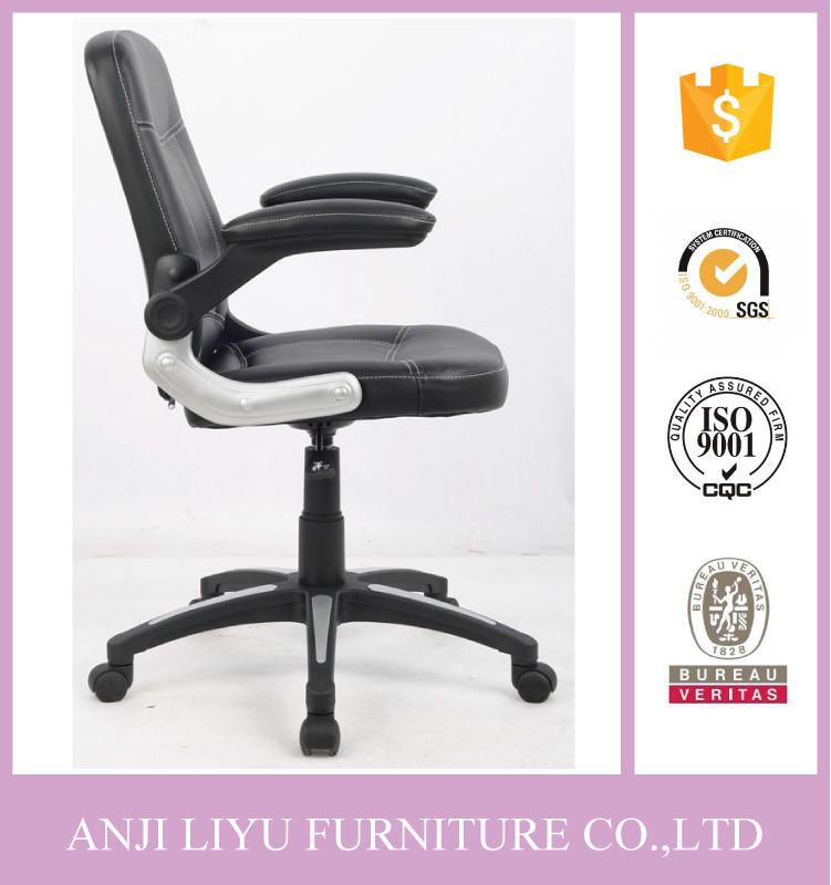 Modern Black MID Back Office Chair with PP Armrests and PP Base