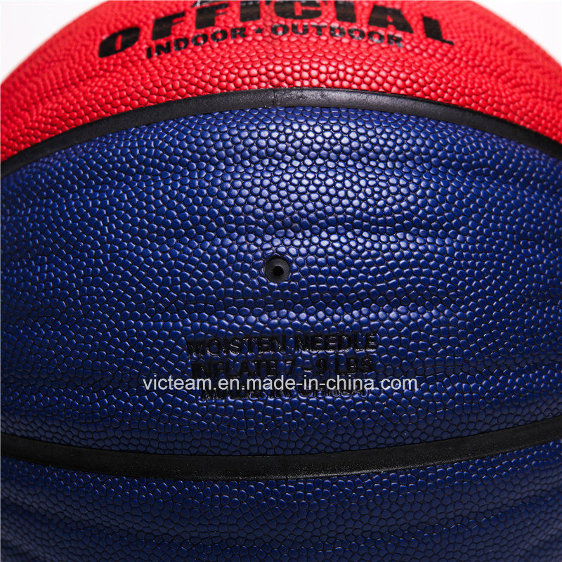 Non-Slip Size 5 6 7 Compostie PU Leather Basketball